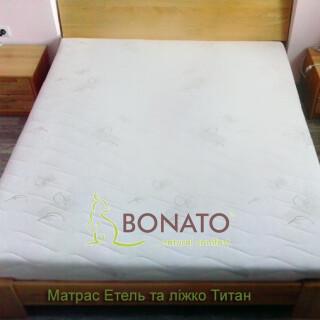 Етель та ліжко Титан