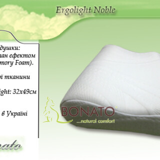 Ортопедична подушка Ergolight Noble