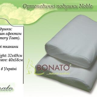 Ортопедичні подушки Noble