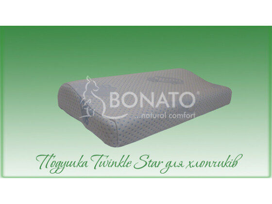 Дитяча ортопедична подушка Twinkle Star