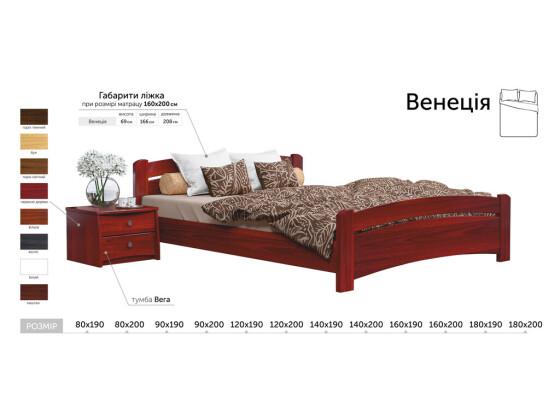 Класичне дерев''яне ліжко Венеція