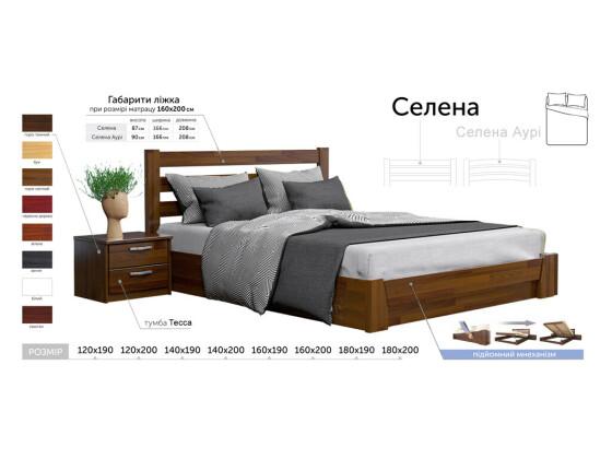 """Ліжко з підйомним механізмом """"Селена"""""""