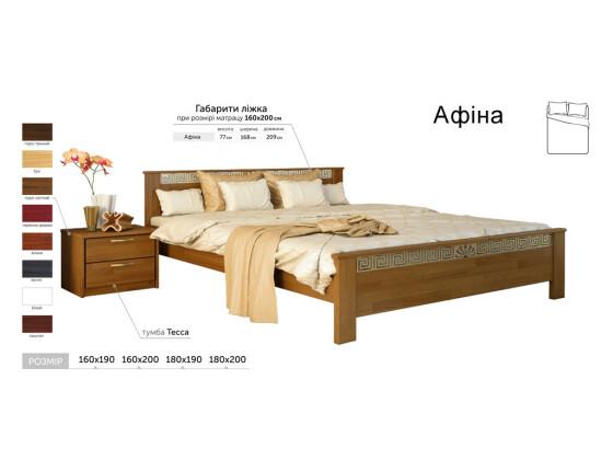 Оригінальне дерев'яне ліжко з металевими вставками Афіна