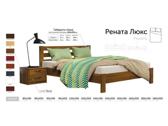 Дерев'яне ліжко Рената Люкс з високою спинкою та невисокою ціною