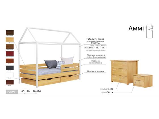 Ліжко-будиночок Аммі – дерев'яні меблі для дітей