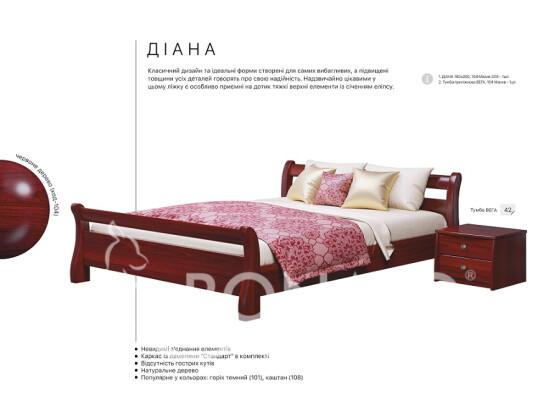 Вишукане дерев'яне ліжко Діана
