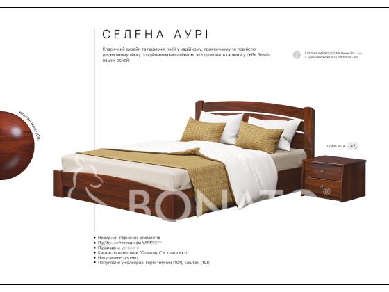 Сучасне ліжко з підйомним механізмом Селена Аурі